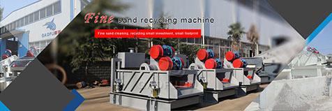 Fine sand sieving machine