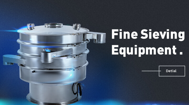 Gaofu fine_sieving equipment